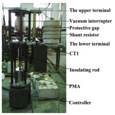 Investigation on the current-zero characteristic of vacuum circuit breakers