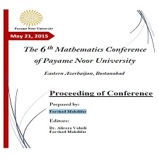 The_6_Mathematics_Conference