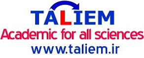 سایت آموزشی تعلیم