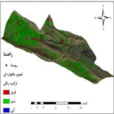 baravord-khesarat-taliem-ir