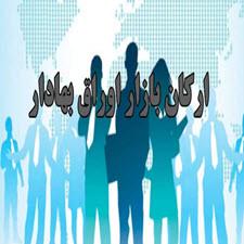 bazar bors-online-taliem-ir