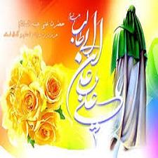ولادت حضرت علی (ع) و روز پدر