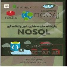 noSQL_sadegh_daneshgar