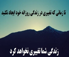 razhaye taghir-taliem-ir