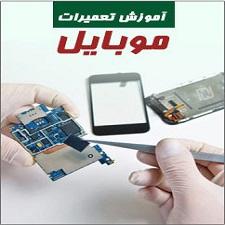 tamir_mobile
